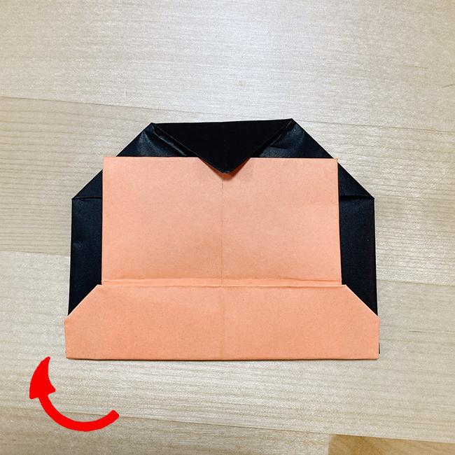 重なる部分を中心に内側へ折ります。