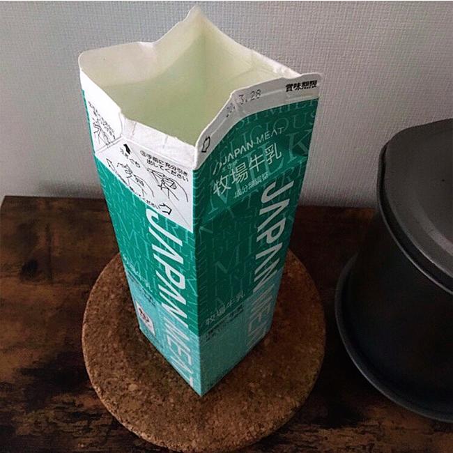 牛乳パックの上の部分を開きます。