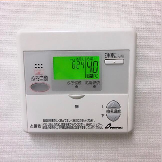温度設定を40度