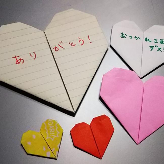 今日は折り紙で作る「ハートの手紙」の折り方を紹介します。