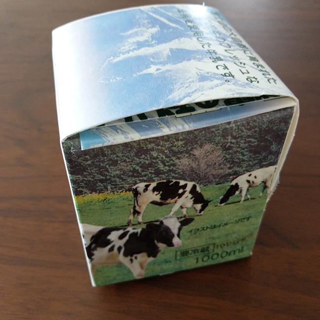 先頭の牛乳パックは折り込んでテープで止めます。